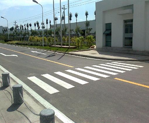 横道线划线